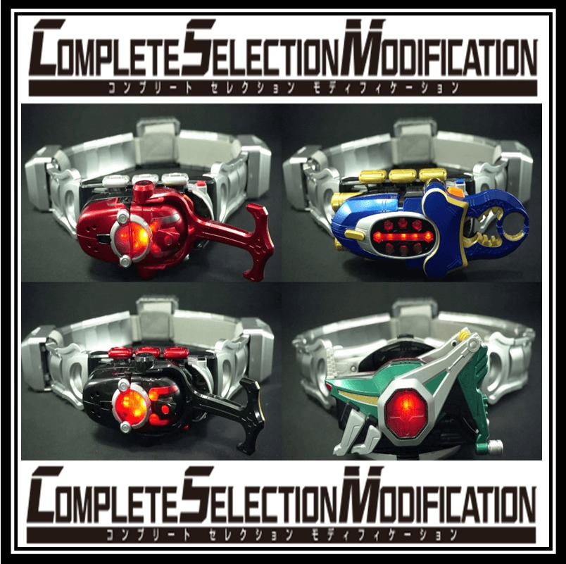 COMPLETE SELECTION MODIFICATION